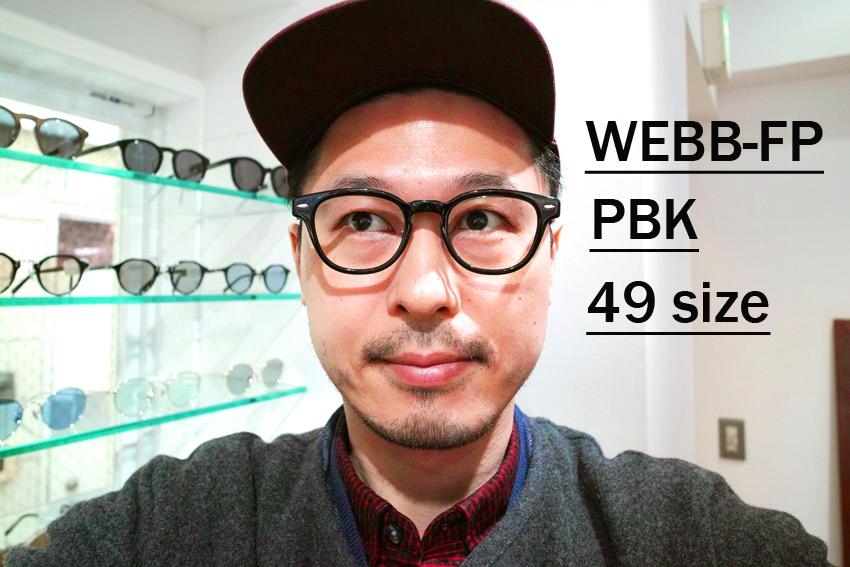 EYEVAN / WEBB-FP / PBK / 49size