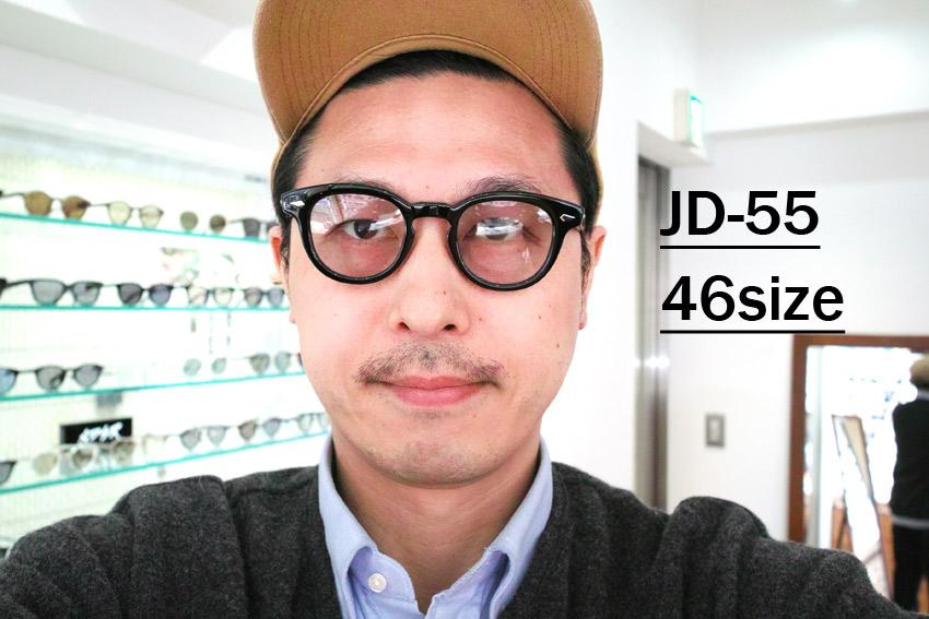TART OPTICAL ARNEL / JD-55 46size