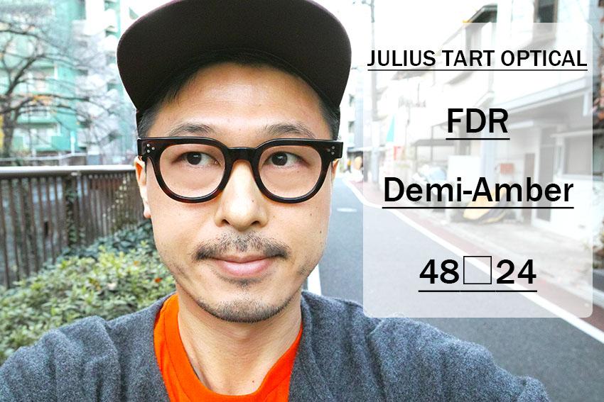 JULIUS TART OPTICAL / FDR bridge : 24mm / DEMI AMBER / ¥37,000+tax