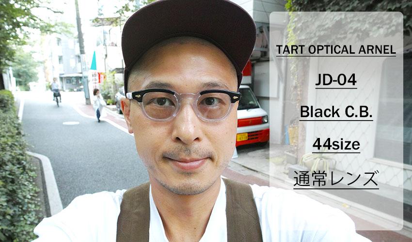 TART OPTICAL ARNEL / JD-04 44size / Black C.B.