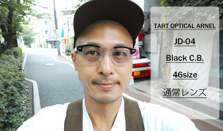 TART OPTICAL ARNEL / JD-04 46size / Black C.B.